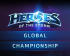 2018 HOTS Global Championship Phase #1 ANZ